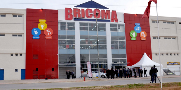 الشركة التجارية بريكوما : إعلان عن توظيفات مهمة في عدة تخصصات