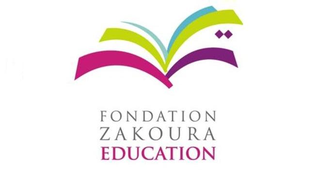 La Fondation Zakoura recrute des profils
