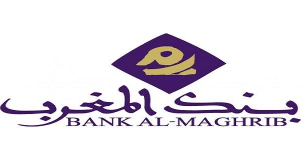Bank Al Maghrib Recrute Pour Sa Direction De La