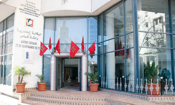 Recrutement postes à l agence urbaine de casablanca