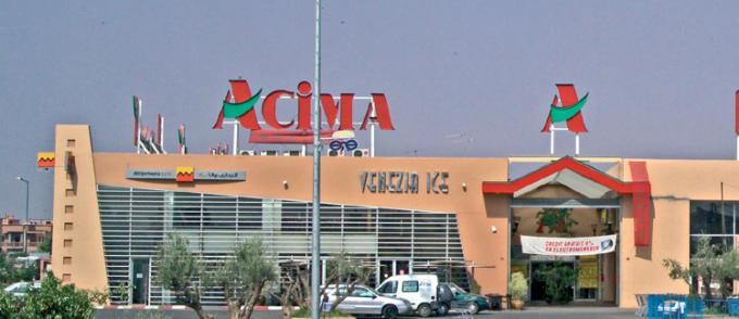 اسيما توظف تجاريين معتمدين (باك فما فوق)