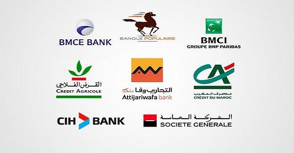 Recrutement plusieurs postes dans les Banques Marocaines (Postulez)