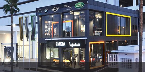 Recrutement (25) postes chez le Groupe SMEIA
