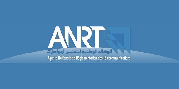 Recrutement plusieurs postes et profils chez ANRT (Postulez)