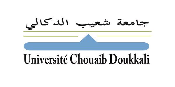 Recrutement Professeur de l'enseignement supérieur assistant