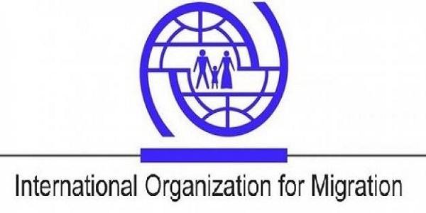Recrutement (6) postes chez OMI (Rabat et Tanger)