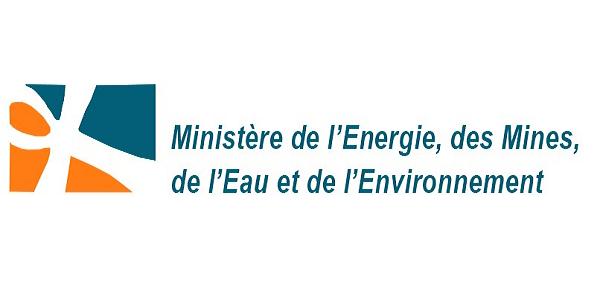 Recrutement (6) Ingénieurs d'Etat au Ministère de l'Energie et des Mines – توظيف (6) منصب