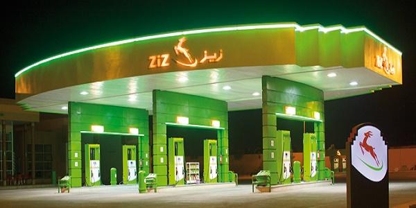 Recrutement plusieurs postes Groupe ZIZ – توظيف في العديد من المناصب