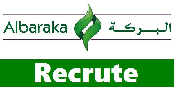 Recrutement (5) Chargés De Portefeuilles chez Albaraka
