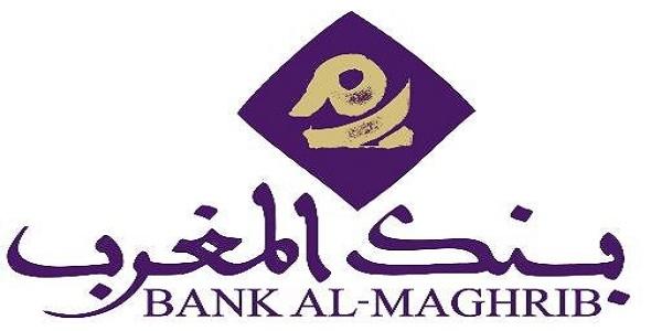 Recrutement (18) postes chez Bank Al-Maghrib