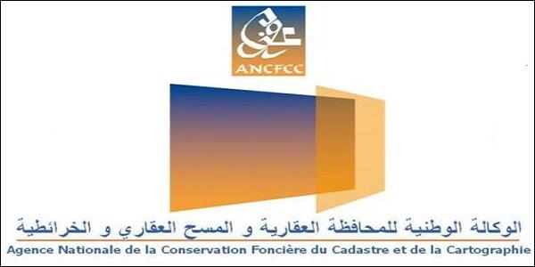 Recrutement (150) postes à l'ANCFCC – توظيف (150) منصب