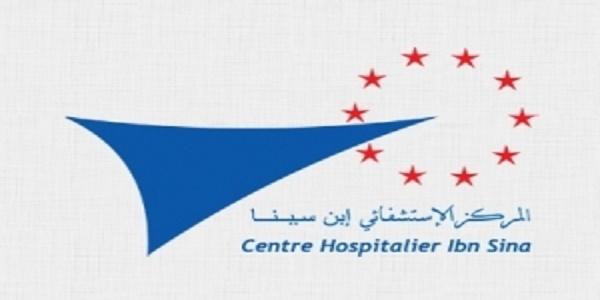 Recrutement (6) ingenieurs et (48) techniciens au Centre Hospitalier Ibn Sina