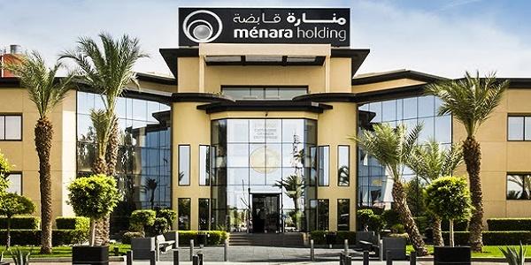 Recrutement plusieurs postes chez Ménara Holding – توظيف في العديد من المناصب