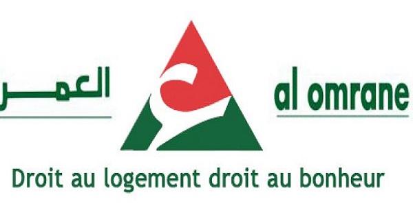 Recrutement (2) postes chez Al Omrane