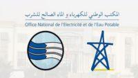 المكتب الوطني للكهرباء والماء الصالح للشرب يعلن عن مباريات توظيف في عدة مناصب وتخصصات آخر أجل 5 يوليوز 2019