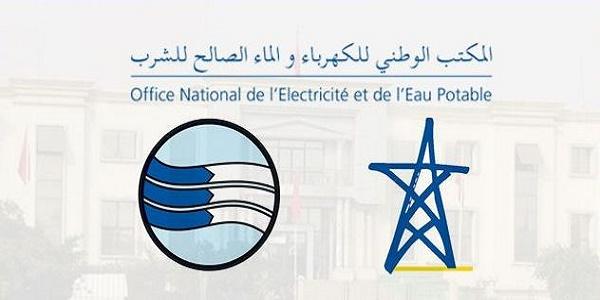 Recrutement (899) postes à l'Office National De L'Electricité Et De L'Eau Potable – توظيف (899) منصب