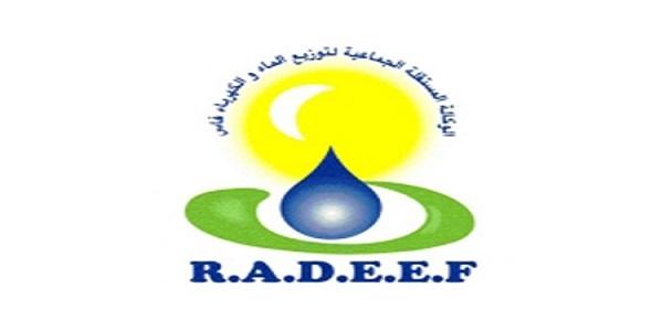 Recrutement (17) postes chez RADEEF