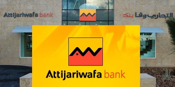 Recrutement (10) postes chez Attijariwafa bank