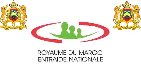 Recrutement (12) postes chez Entraide Nationale