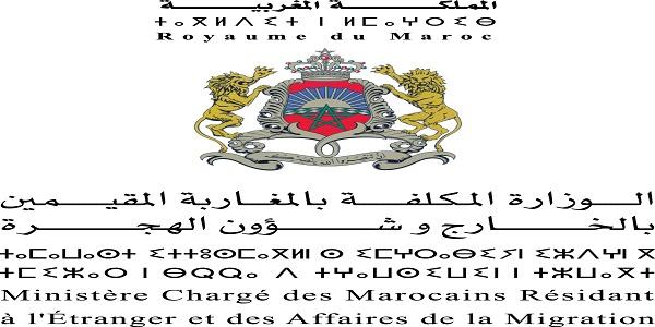 Recrutement (10) postes au Ministère chargée des Marocains résidant à l'étranger