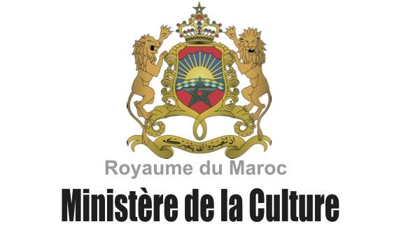 Recrutement (50) postes au Ministère de la Culture – توظيف (50) منصب