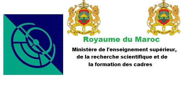 Recrutement (15) postes au Ministère de l'enseignement supérieur