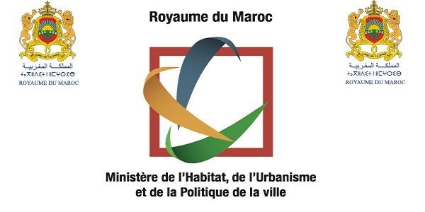 Recrutement (60) postes au Ministère de l'habitat et de la politique de la ville