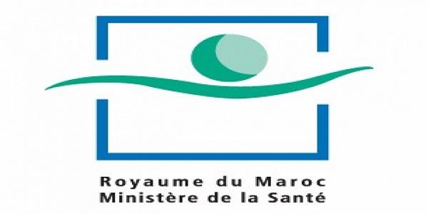 Recrutement (95) postes au Ministère de la santé – توظيف (95) منصب