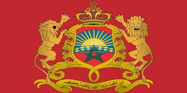 Recrutement (5) ingénieurs et (13) techniciens à la Commune Conseil provincial (Province Taounate)