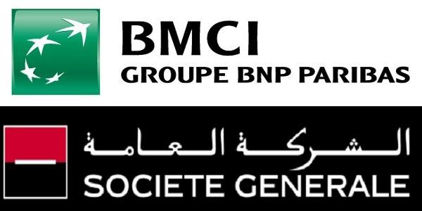 Recrutement (3) postes chez BMCI et Société Générale – توظيف (3) منصب