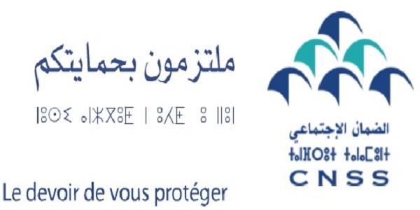 الصندوق الوطني للضمان الاجتماعي: مباراة توظيف 15 طبيب عام و5 ممرضين مجازين من الدولة، آخر أجل هو 25 غشت 2017