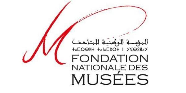 مباراة لتوظيف متصرف من الدرجة الثانية ~ سلم 11 (8 مناصب) بالمؤسسة الوطنية للمتاحف