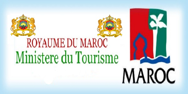 Recrutement (16) postes au Ministère du tourisme