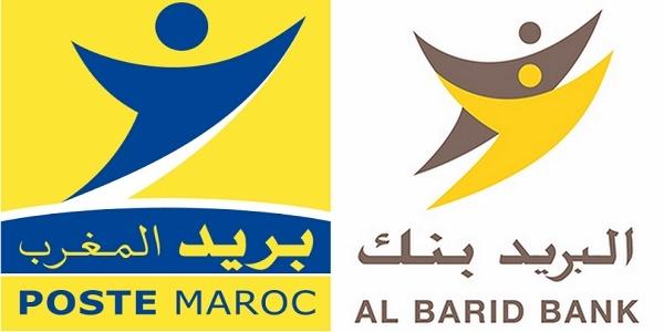 Recrutement de profils en Informatique chez Al Barid Bank – توظيف في العديد من المناصب