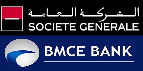 recrutement  3  postes chez bmce bank et soci u00e9t u00e9 g u00e9n u00e9rale