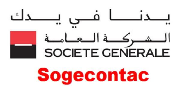 Recrutement (20) Chargés de Clientèle Sédentaire chez Sogecontact (Société Générale)