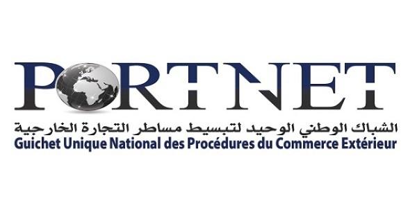 Informatique telecoms archives page 52 sur 102 for Portnet maroc