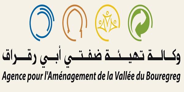 Recrutement (7) postes à l'Agence pour l'Aménagement de la Vallée du Bouregreg – توظيف (7) منصب