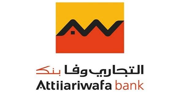 Recrutement plusieurs postes chez Attijariwafa bank – توظيف في العديد من المناصب