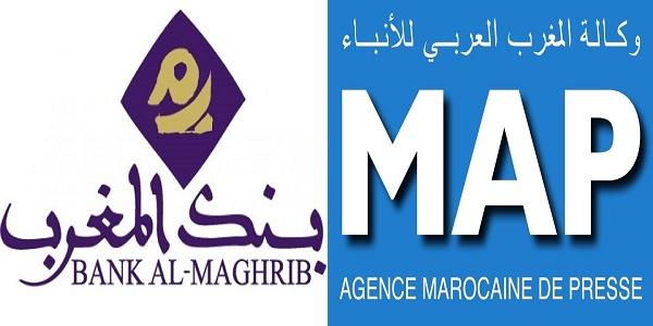 Recrutement (5) postes chez Bank Al-Maghrib et Maghreb Arabe Presse – توظيف (5) منصب