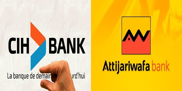 Recrutement (3) postes chez CIH Bank et Attijariwafa bank ، توظيف (3) منصب