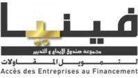 Recrutement de plusieurs profils chez Finéa ( Finance d'entreprise – Gestion des risques – Ecole de commerce) –  اعلان عن حملة توظيف في عدة تخصصات