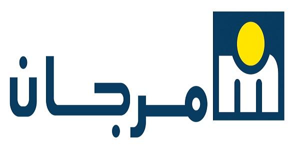 أسواق Marjane Holding: توظيف 06 مسؤولين في إدارة الموارد البشرية بعقد دائم بعدة مدن