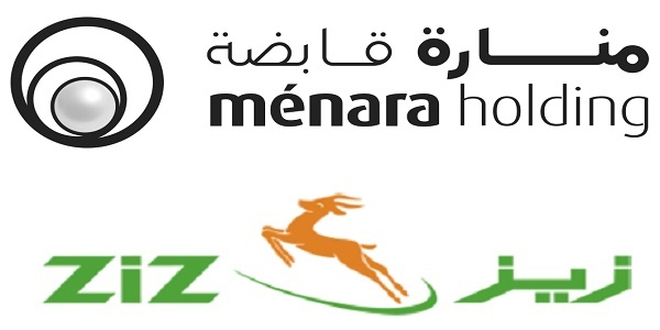 Menara Holding، Groupe ZIZ ، توظيف (3) منصب