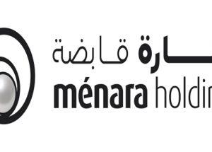 شركة Menara Holding تعلن عن حملة توظيف في عدة تخصصات