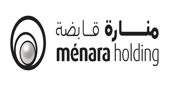 Recrutement plusieurs profils chez Ménara Holding (QHSE – Logistique – RH – Maintenance) – توظيف في العديد من المناصب