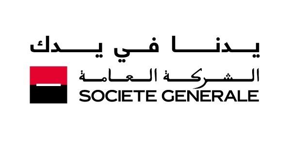 Recrutement (2) postes chez Société Générale – توظيف (2) منصب