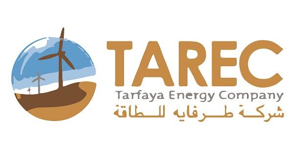 الطاقة الريحية المغرب وشركة طرفاية للطاقة توظيف تقنيين متخصصين وتقنيين عاليين في عدة تخصصات، آخر أجل هو 20 نونبر 2016
