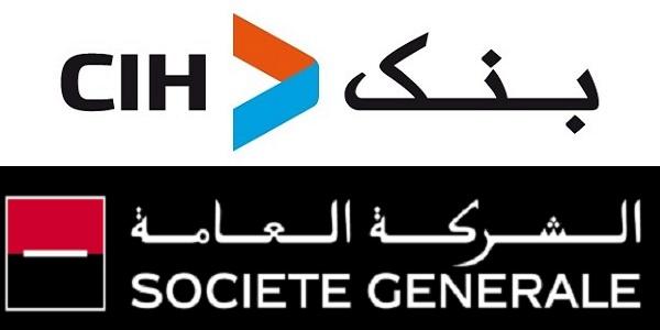 Recrutement (3) postes chez CIH bank et Société Générale – توظيف (3) منصب