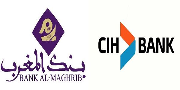 Recrutement (3) postes chez CIH Bank et Bank Al-Maghrib – توظيف (3) منصب